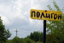 Активисты ОНФ взяли на контроль ситуацию со строительством полигона по утилизации отходов в Рязанской области