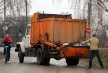 В 2017 году вывоз мусора станет коммунальной услугой